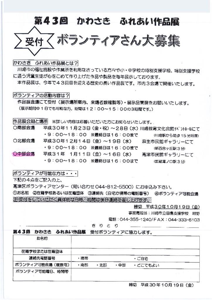 h30-kawafure43のサムネイル