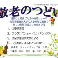 PDFポスターのサムネイル